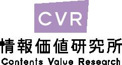 情報価値研究所株式会社